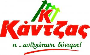 kantzas-_logo_bio