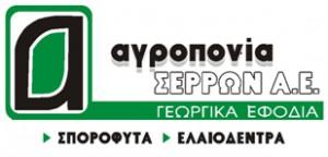 agroponia_logo