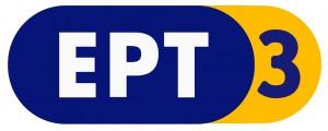 logo-ert3-new-2015