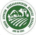 'Ενωση Αγροτών Βιοκαλλιεργητών Βόρειας Ελλάδας